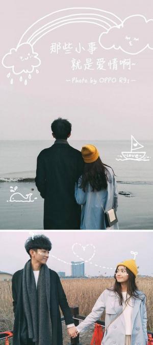 QQ 这就是爱情