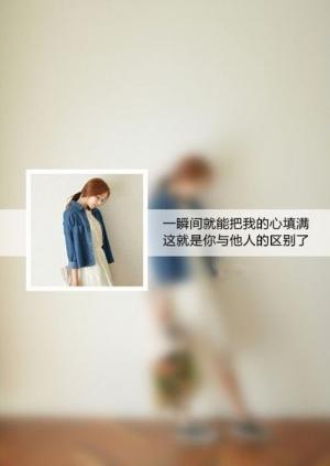 QQ 爱情文字图片