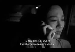 QQ 第一句就虐到我的心
