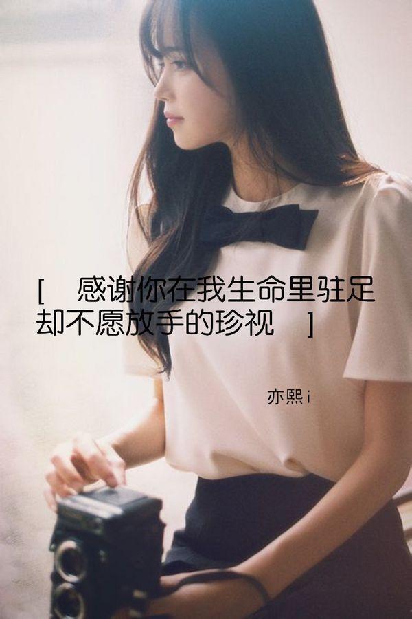 QQ 情怀文字图片
