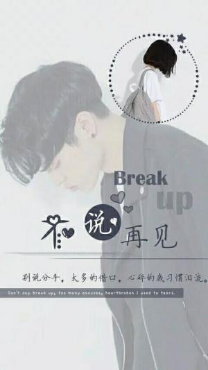 QQ情侣图片 非主流情侣图片一对两张