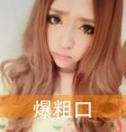 强颜欢笑也很美 小清新女生QQ头像