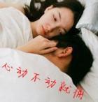 不肯陪伴又何必给我习惯 唯美情侣一对QQ头像